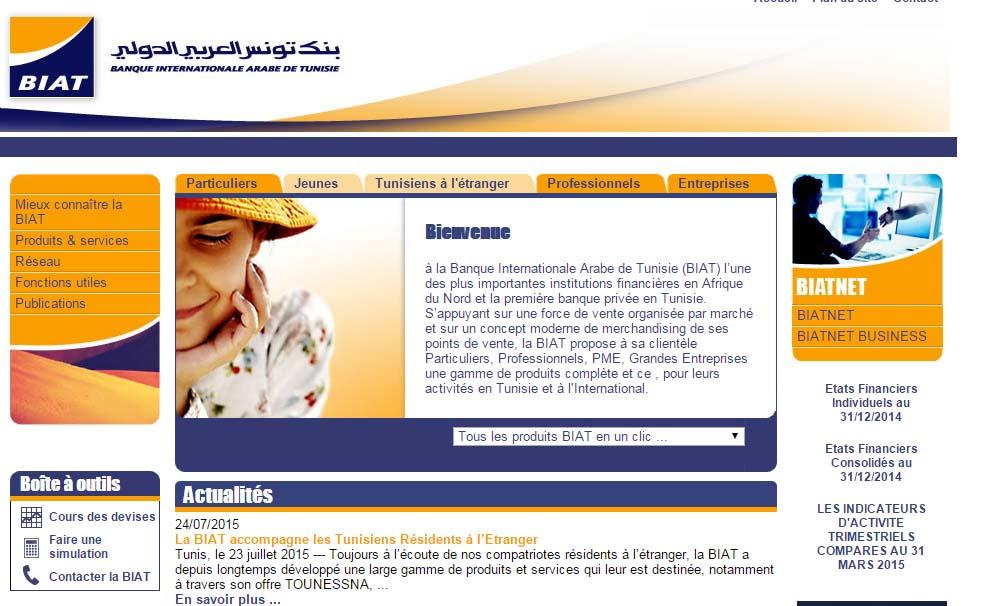 accès espace biat tunisie