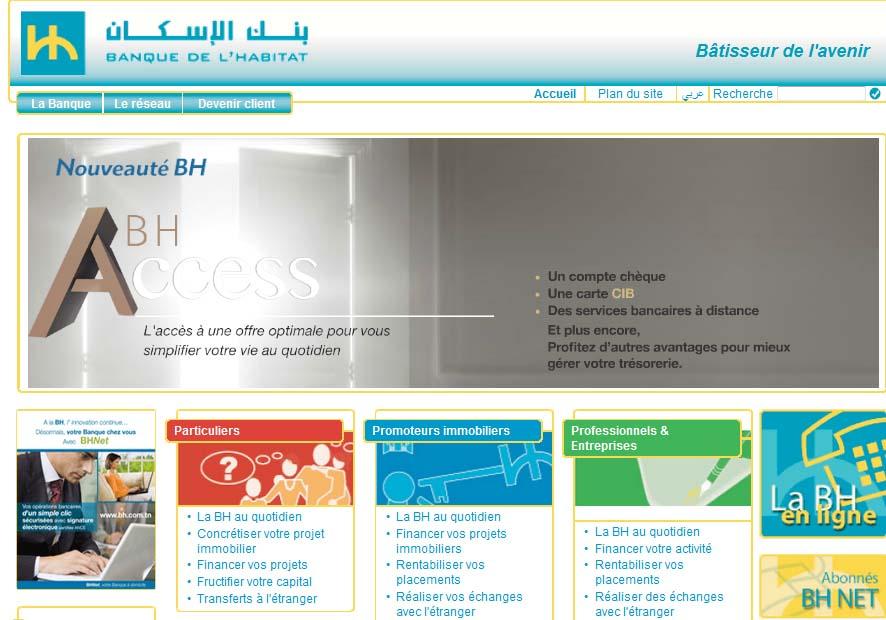 banque habitat tunisie
