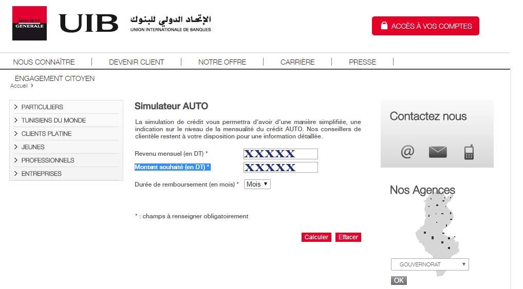 simulateur crédit uib banque tunisie